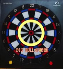 dart7