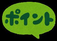 orei5