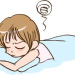 無数にある不眠の解消法。むやみに飛びつく前にやるべきこととは?