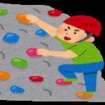 男の子 女の子 習い事 珍しい&流行りの子どもの習い事 10選