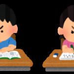 子どもの知育におすすめな、教材・方法・玩具9選!