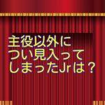 ジャニーズフィーチャーワールド (大阪公演)を見てきた感想