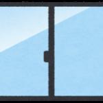 防寒対策していますか?窓に施す防寒対策3種類!