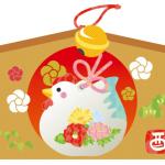 京都で素敵な初詣スポットを紹介! 2017年の年明けにはぜひ行ってみて!