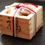 京都の節分会は古式ゆかしい!現代風の豆まきとは一味違った儀式を楽しんで